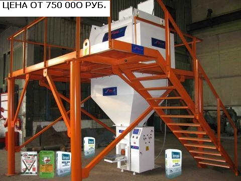 мини завод производства сухих смесей цена от 750 00 рублей