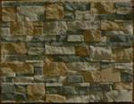 Изготовление тротуарных плиток и декоративного камня