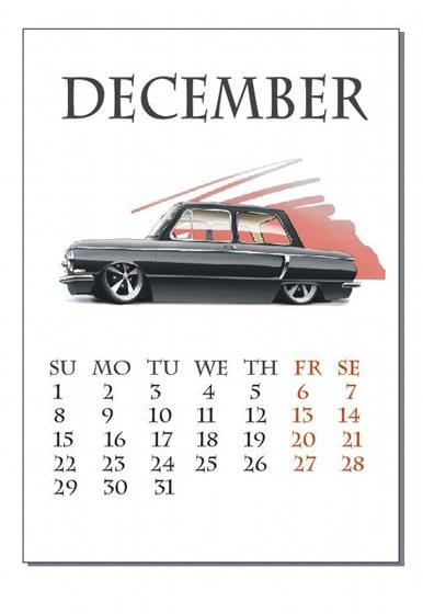 Изготовление карманных календариков – домашний бизнес
