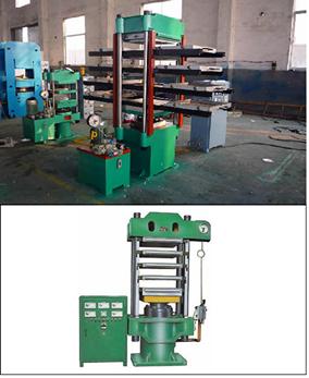 пресс для производство плитки из резиновой крошки