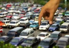 Что нужно для открытия парковки?