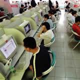 Бизнес план интернет - кафе