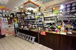 Бизнес План магазина электротоваров