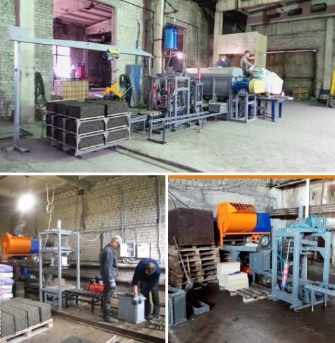 Организация цеха по мини производству арболита.