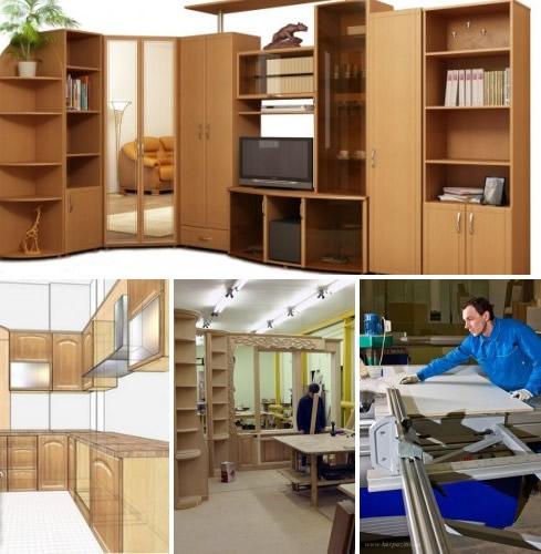 Производство корпусной мебели.