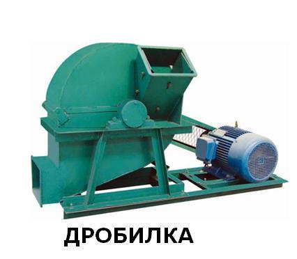 дробилка производство поддонов